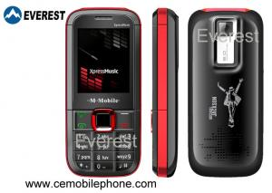 China Low cost mobile phone cheap cell phone dual sim phone Everest 5130B on sale