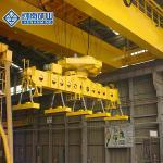 20ton Double Girder Overhead Electromagnetic Steel Plant Crane For Steel Mill