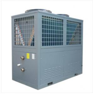 China Air Energy Triple Supply Unit Heat Pump Water Chiller DHW 18P on sale