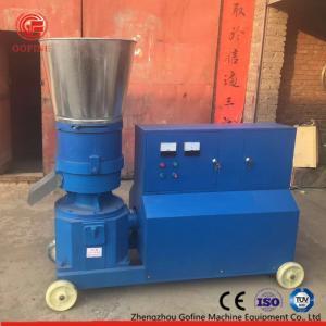 China Home Chicken Feed Pellet Machine , Flat Die Granulator Wide Adaptability on sale