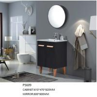 China Professional Bathroom Vanity Cabinets PVC Carcase Material Floor Mounted on sale