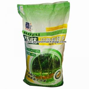 China Eco-Friendly BOPP Film Printed Fertilizer Packaging Bags for Packing Organic Fertilizers on sale