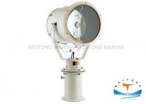 China Ship Remote Control Marine Spot Lights , Marine Searchlight1000W TZ1-N For Vessel on sale