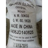 Ammonium Sulfate,Ammonium Sulphate 21%Min
