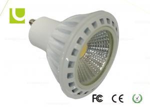 China Aluminium Outdoor Pure White 7W Halogen Led Spot Lights GU10 50HZ / 60HZ on sale