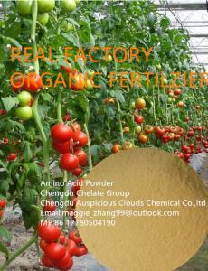 China Amino acid powder for organic fertilizer on sale