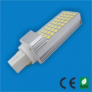 China compact 5W two pins g24 led pl lamp for school / Corridor / Residential on sale