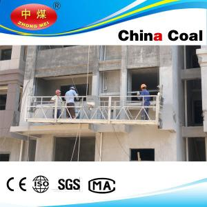 China ZLP1000 suspended access equipment/suspended platform on sale