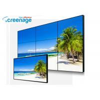 Cheapest Video wall super narrow bezel TV Panel Video Walls TFT 55 Inch Display HDM VGA BNC And DV