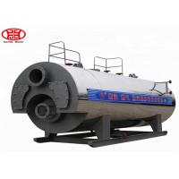 Energy Saving Oil Steam Boiler , Induction Heating Oil Fired Steam Boiler For Hotel