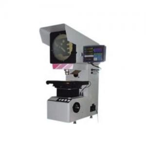 China Profile Projector on sale