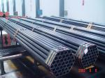 Water Boiler Tubes ASTM A214 for Heat Exchanger and Condenser Tubes