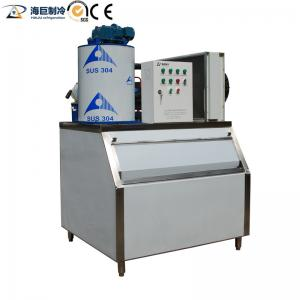 China Durable Snow Flake Ice Making Machine 1.5-2.6mm Flake Ice Thickness on sale