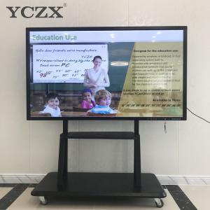 China All In 1 Touch Screen LCD Interactive Whiteboard Wall - Mount For Classroom on sale