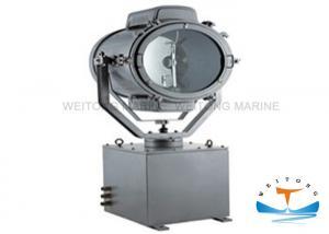 China Ship Remote Control Marine Spot Lights , Marine Searchlight1000W TZ1-A For Vessel on sale