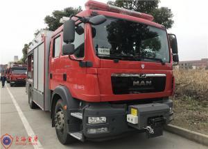 China 100km/h 4x2 Drive 6 Cylinder Diesel Engine Aerial Ladder Fire Truck supplier
