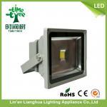 20 W RGB Outdoor LED Flood Lights , LED Outdoor Landscape Flood Lights