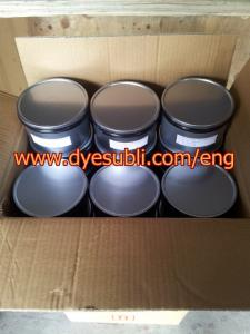 China Sublimation ink ( FLYING FO-GR ) for big format heat transfer machine and Speedmaster SX 74 , offset printing press on sale