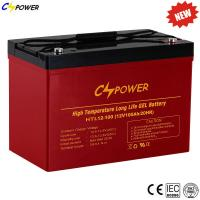 China 12V100ah Rechargeable UPS Battery Deep Cycle Gel, China Supplier on sale