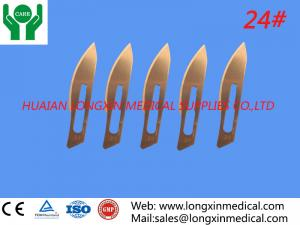 China medical disposable carbon steel surgical blade surgical scaple on sale