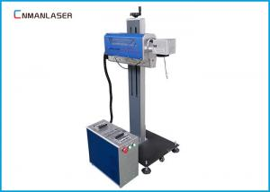 China CO2 RF Tube Flying Laser Engraving Marking Machine For Cosmetic Medicine on sale
