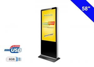 China Commercial Floor Standing LCD Advertising Display Built - In Mini Speaker on sale
