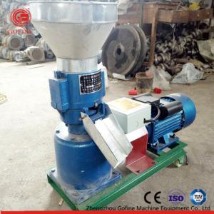 China High Efficiency Pellet Press Machine Low Noise Large Production Capacity on sale