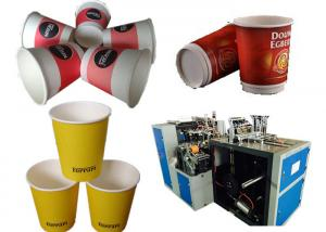 China Hot Drink High Speed Paper Cup Forming Machine Hot Air System on sale