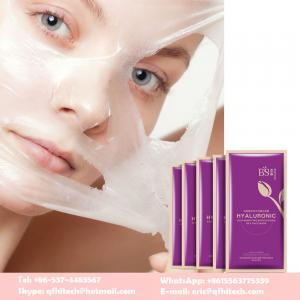 China Hot sale Nature hyaluronic acid whitening moisturizing facial mask on sale