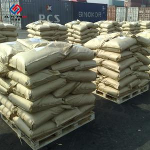 China Industrial Chemical Hpmc Hydroxypropyl Methylcellulose Modified Cellulose For Eifs on sale
