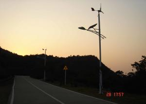 China 3000W 48V Home Wind Turbine Generator System With Innovative Slip Ring Design on sale