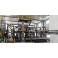 Advanced Total Wood Pellet Plant with PLC Control
