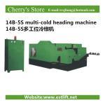 Máquina de hacer cabezas en frío fría multi-fría de la máquina de hacer cabezas en frío 14B-5S