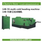 Machine de creusement froide multi-froide de machine de creusement 14B-5S