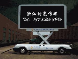 China High Resolution P10 IP65 Aluminum Moving Led Mobile Billboard Display Screens on sale