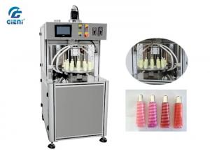 China Rotary Type Lip Gloss Filling Machine Multi - Colors Lip Gloss on sale
