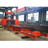 China MJ700 Electric Portable Horizontal wood Band Sawmill for wooden board on sale