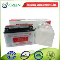 high performance dry charged Battery for motorycles
