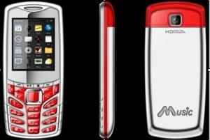 China 5100 and 4GB Customized Cell Phones, Bluetooth, Double Torch, Big Speaker, 0.3mp Pixel on sale