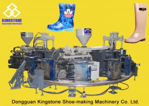 China Rain / Water Boot / Gumboot/ mineral worker boot Dual Injection Molding Machine Rotary Type on sale