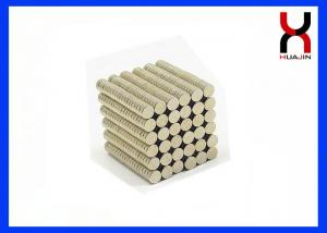 China Nickel Coated Neodymium NdFeB Disc Magnet N42 Strong Power Customized Size on sale