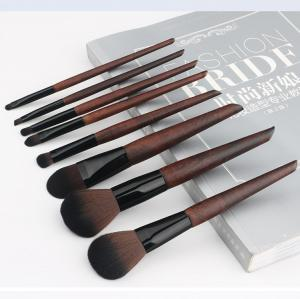 China Synthetic Hair Full Makeup Brush Set Perfectly Shaped Brush Heads Brown Color on sale