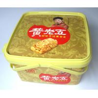 Biskuit Disposable Salad Bowls PP Plastic Square Box With IML Label Printing Logo