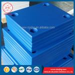 Hot sale raw material custom colored uhmwpe marine fender face pad manufacture