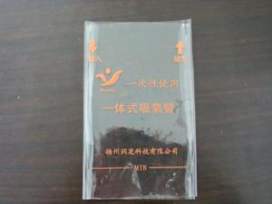 China Food Grade Transparent Pvc Film Flexible Plastic With Customized Color on sale