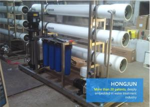 China 8040 / 4040 RO Membrane Commercial Water Purification Plant SS304 Housing on sale