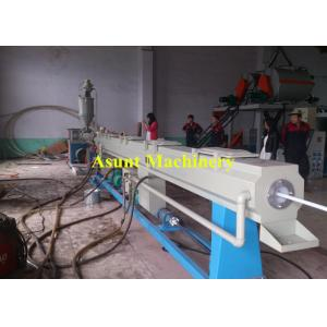 China 20-63mm Single Screw  PE Pipe Production Line Plastic Pipe Making Machine on sale