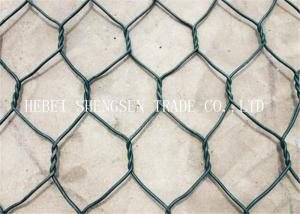 China 2 X 1 X 1 Size Hot Dipped Galvanized Mesh Fence , Welded Gabion Baskets For Chicken Mesh on sale