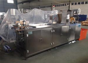 China Alu PVC Oil Honey Automatic Blister Packing Machine For Jam Butter Liquid Cream on sale
