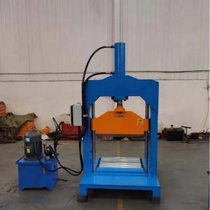 China 5.5kw Single Blade Vertical Rubber Cutting Machine 125KN on sale
